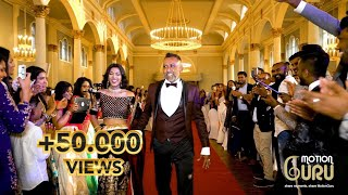 Tamil Wedding Reception | Party | Lüdenscheid | Germany | Highlight | Singams