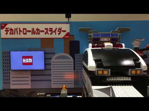 デカパトロールカースライダー 2019トミカ博in Osaka大阪