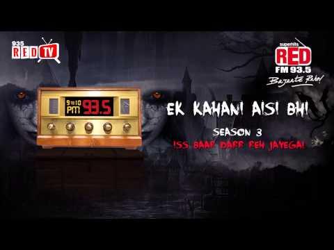 Ek Kahani Aisi Bhi - Season 3 - Episode 21