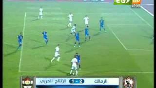 اهداف مباراه الزمالك والانتاج الحربي 28/10/2011