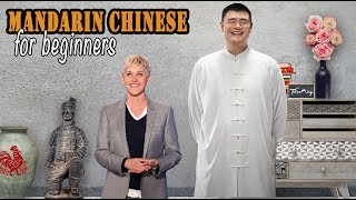 Mandarin Chinese for Beginners: The Best Self-Introduction