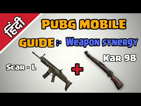 Weapon synergy Pubg mobile | How to select best weapons | Pubg mobile guide  | pubg mobile Hindi