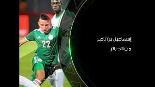 مصدر من الزمالك يوضح لـ في الجول موقف النادي من عودة عبد الشافي