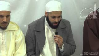 Ya Sayyidi Irhamlana | Ae Saba Mustafa Se Keh Dena | Remembrance of the Ahlul Bayt | HD