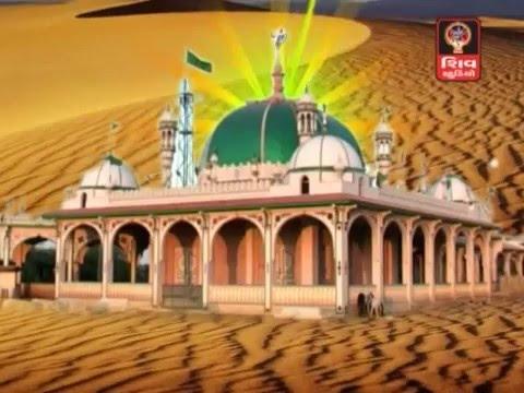 Dj-Kutch Ke Garib Nawaz- Eid Songs 2016 - Haji Pir Kutch- Sufi Songs Hindi - Qawwali Songs