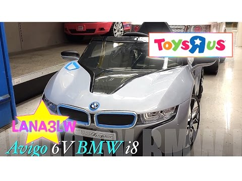 ToysRUs BMW 6V Avigo I8 Kids Electric Ride On Car Power Test Drive - Lana3LW