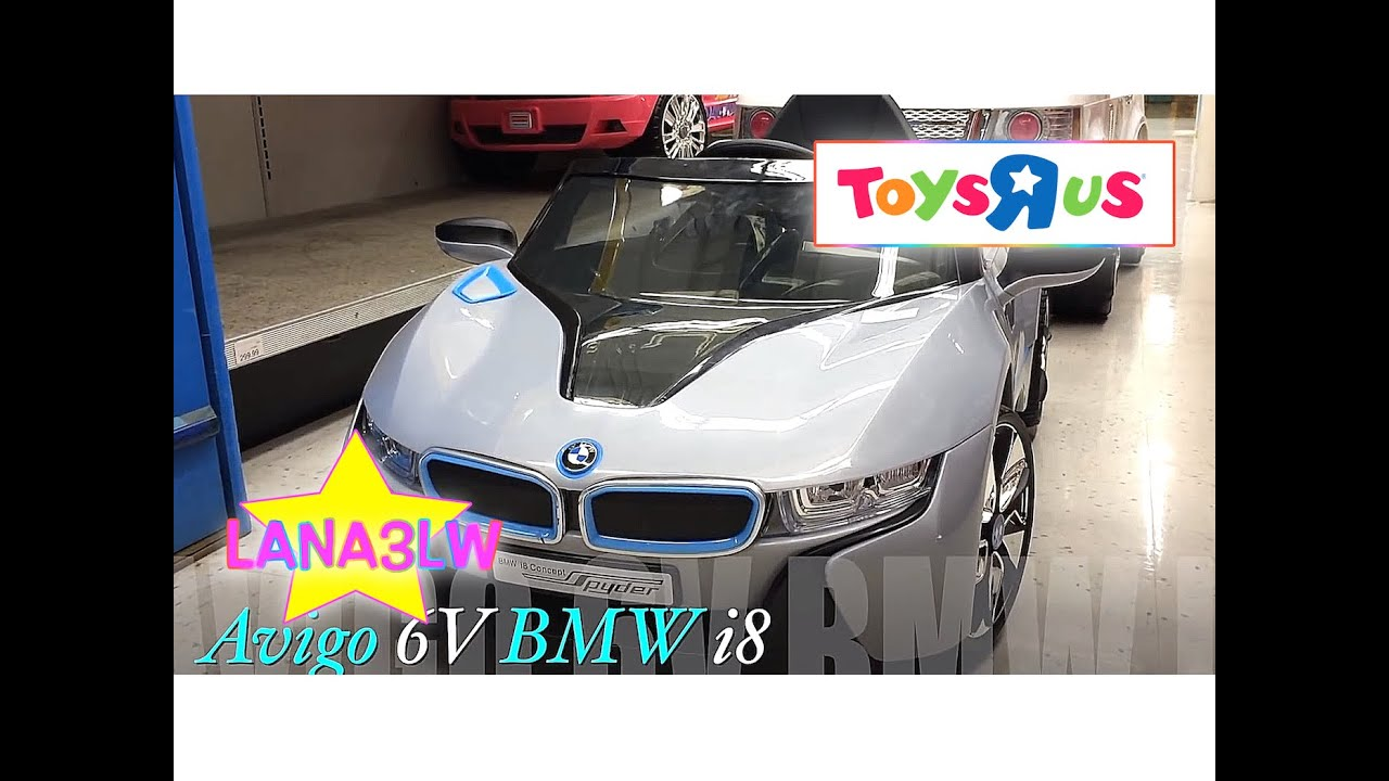 Avigo Bmw I8 >> ToysRUs BMW 6V Avigo i8 Kids Electric Ride On Car Power Test Drive - Lana3LW - YouTube