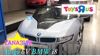 toysrus bmw 6v avigo i8 kids electric ride on car power test drive lana3lw