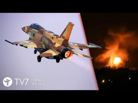IRGC, SAA \u0026 Proxies Bombed In Syria; Gaza-Israel Exchange Fire - TV7 Israel News 13.01.21
