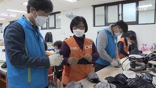 [뉴스&피플] 코로나19 극복 위해 마스크, 생강청 자원봉사 이어져
