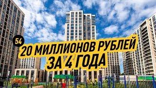 Обзор жилого комплекса Redside, где есть все. Пентхаус в историческом центре Москвы