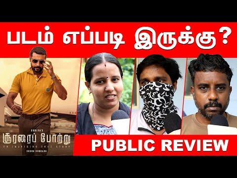 Soorarai Pottru Review With Public | Soorarai Pottru Public