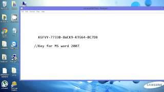 Без ключа ms и word