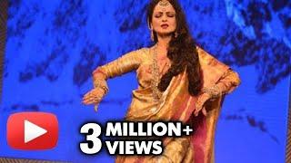 Rekha's Dance Performance At Late Yash Chopra's Birthday 2013