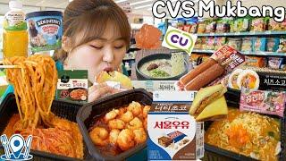 편의점 꿀조합 먹방 🥡🍙Convenience Store Food 앵그리쫄면, 복돼지면, 소세지, 칠리새우, 너티초코,길거리토스트 Mukbang