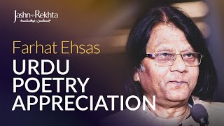 Urdu Poetry Appreciation | Farhat Ehsas \u0026 Abhishek Shukla | Jashn-e-Rekhta