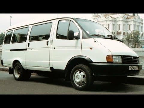 "ГАЗ 3221 ""ГАЗель"" 1996 гг. автобус 14 мест. АГАТ Россия 2004гг. 1/43"