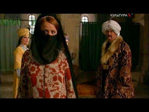 Наложница султана