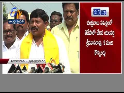 Gudivada Municipal Chairman & Kodali Nani Followers Joins Into TDP