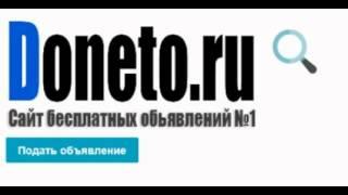 видео подать бегущую строку Иркутск