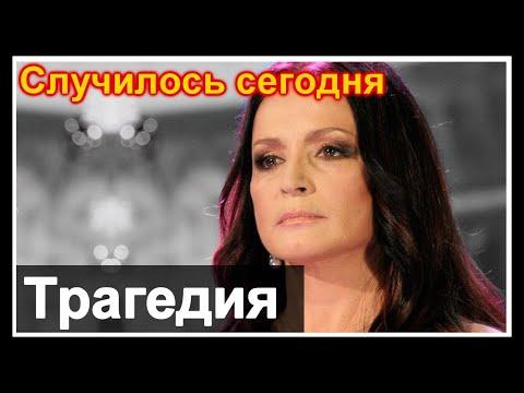 🔥Больше мы не услышим Софию Ротару 🔥 Это случилось сегодня 🔥 Малахов упал 🔥 Пугачева удивлена 🔥
