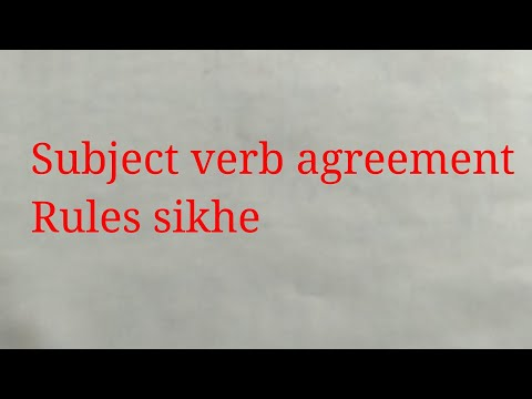 Subject verb agreement topic ###01