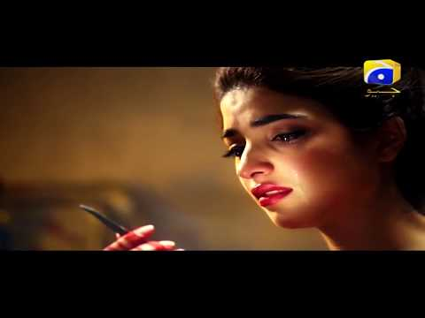 Maraz Ishaq Daa | Kinza Hashmi | Rani OST - Har Pal Geo TV Drama