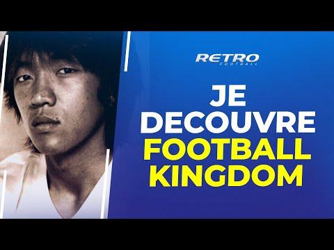 Retro Football : Je découvre Football Kingdom (Grosse surprise)