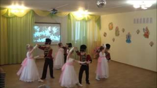 Видео детские танцы менуэт