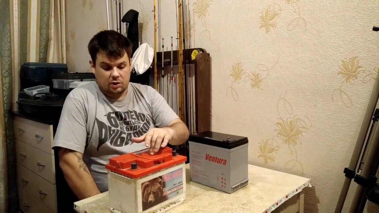 Как правильно выбрать аккумулятор для лодочного электромотора.Учимся на моих ошибках .