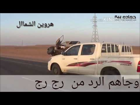 قطري يطقطق على السعودية وجاه الرد