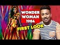 Wonder Woman 1984 FIRST LOOK Out | Gal Gadot's New Gold Costume | DC
