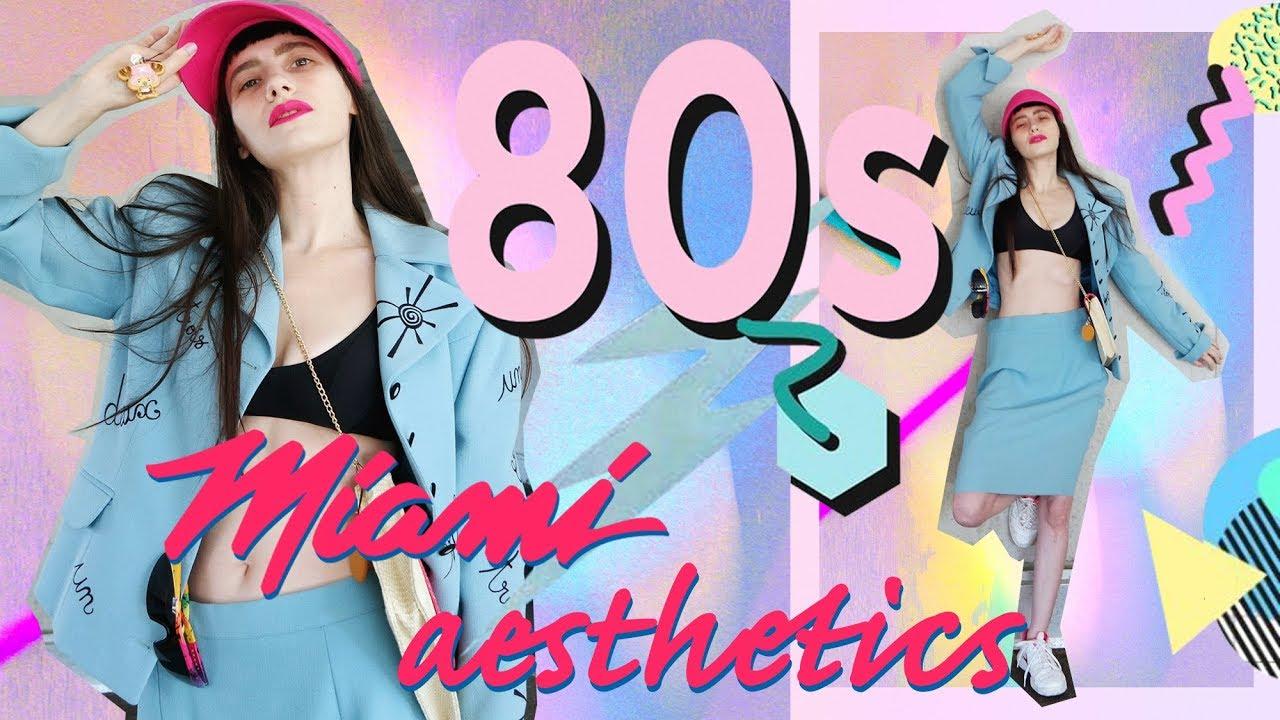 80s Miami Aesthetic OOTD Lookbook