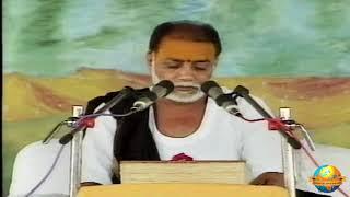 Day 9 - Manas Chitrakoot | Ram Katha 566 - Chitrakoot | 03/04/2001 | Morari Bapu
