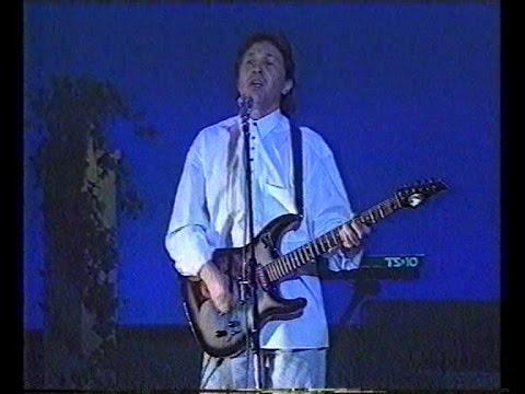 Владимир Харламов - Моя милая (Театр Эстрады 1995)