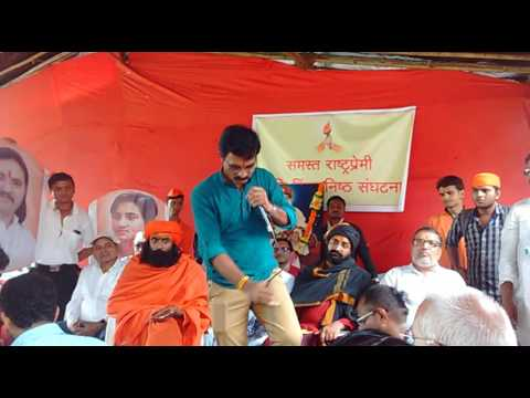 Kailashji from hindurashtra sena demanding medical for dhananjay bhai desai