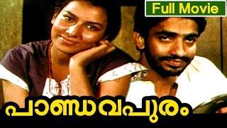 Malayalam Full Movie | Pandavapuram | Classic Movie