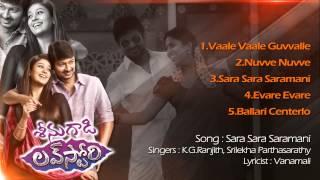 Seenugadi Love Story - Telugu Music Box | Udhayanidhi Stalin, Nayanthara