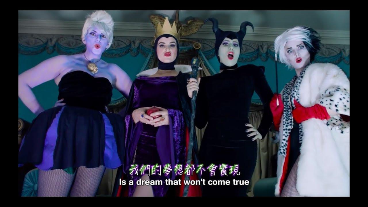 l中文字幕l Disney Villains - The Musical feat Maleficent - YouTube