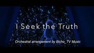 Download lagu I Seek the Truth Frozen 2 orchestral arrangement
