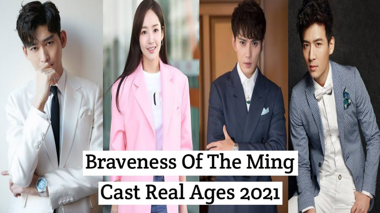 Download Braveness Of The Ming Cast Real Ages 2021 {Chinese Drama 2021} |Crazy Biography|