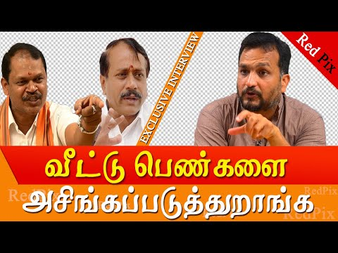 piyush manush takes on H Raja and BJP Tamil news live Piyush Manush interview  Tamil news  Environmental activist Piyush Manush in an interview to read pix  sad there is no tolerance in the BJP government,  in an interview to read pics Felix Gerald Pyush Manoj said  H Raja of BJP and Arjun Sampath of Hindu Makkal Katchi are not ready to take up any criticism. if anyone criticize them they travel the one who criticize them very badly.  while talking about the the Salem 8 way highway Piyush Manush said in the name of development the present ADMK government is not only cheating the people but also spoiling the livelihood of a most developed region in in Tamilnadu here is the full interview of Piyush Manush  piyush, piyush manush, piyush manush speech, who is piyush manush, paari saalan   for tamil news today news in tamil tamil news live latest tamil news tamil #tamilnewslive sun tv news sun news live sun news   Please Subscribe to red pix 24x7 https://goo.gl/bzRyDm  #tamilnewslive sun tv news sun news live sun news