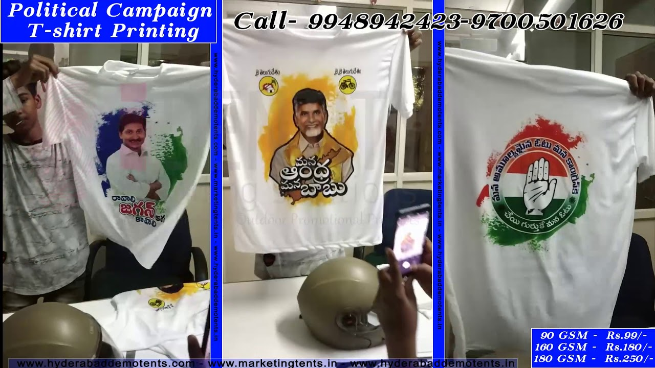 606e065a7 Round Neck T-Shirts| On line Custom T-Shirts| Political Party T- shirts in  Hyderabad.9700501626