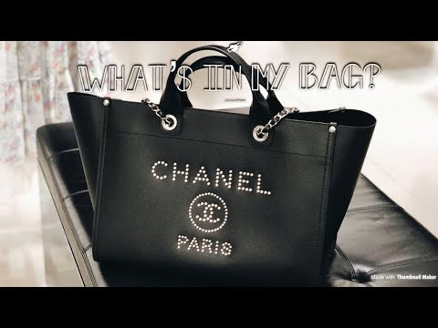566a70b6696e What s in my bag   First Impression of the 2018 Chanel Deauville Tote