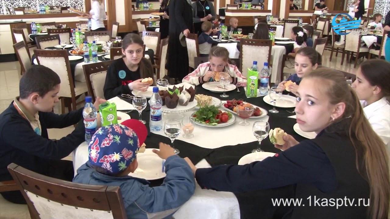 Поздравления от высоких гостей и праздничные обеды – в Каспийске с размахом отметили  международный день детейПоздравления от высоких гостей и праздничные обеды – в Каспийске с размахом отметили  международный день детей