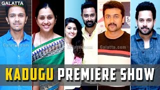 Kadugu Premiere Show | Bharath | Rajakumaran | Sneha | Devayani