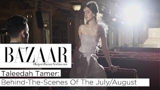 Baixar Taleedah Tamer: Behind-The-Scenes On Harper's Bazaar Arabia's July/August 2018 Cover Shoot