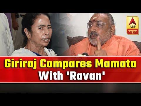 Giriraj is headed for Kolkata today, compares Mamata with Ravan