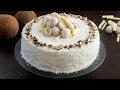Almond Coconut Cake Raffaello Cake Recipe mp3