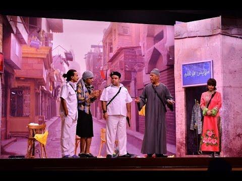 مسرح مصر :مسرحية بيقولو